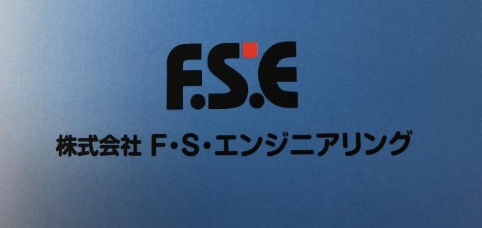 ブログ 会社ロゴ2